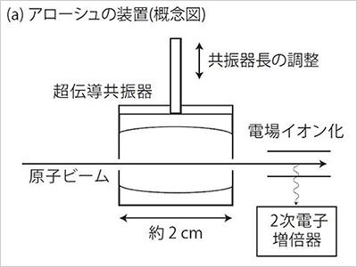554-B-8-2-1.jpg