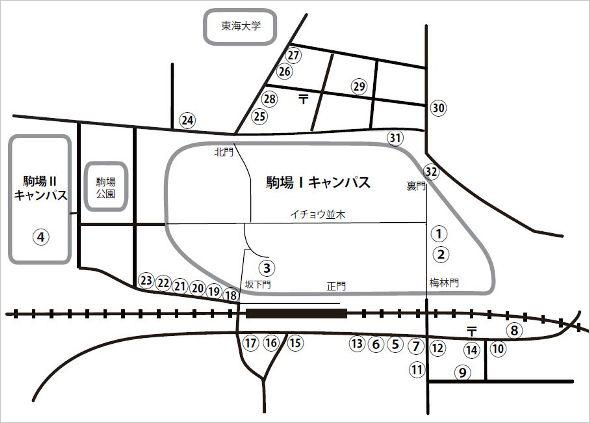 555-B-10-1.jpg