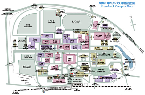 Campus Map General Information The University Of Tokyo Komaba