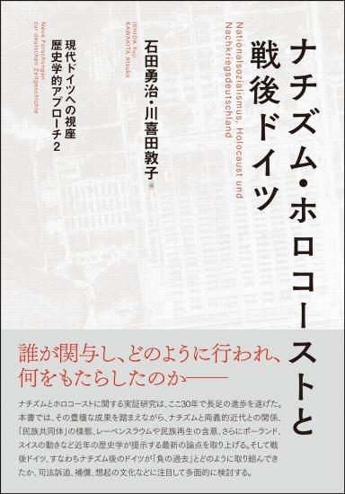 books-22513jpg.image.384x550.jpg