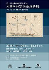 201810_kaishi011.jpg