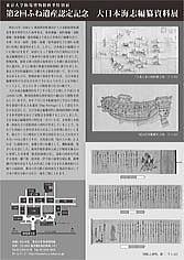 201810_kaishi021.jpg