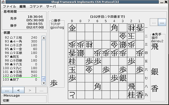 20130420_gps1.png